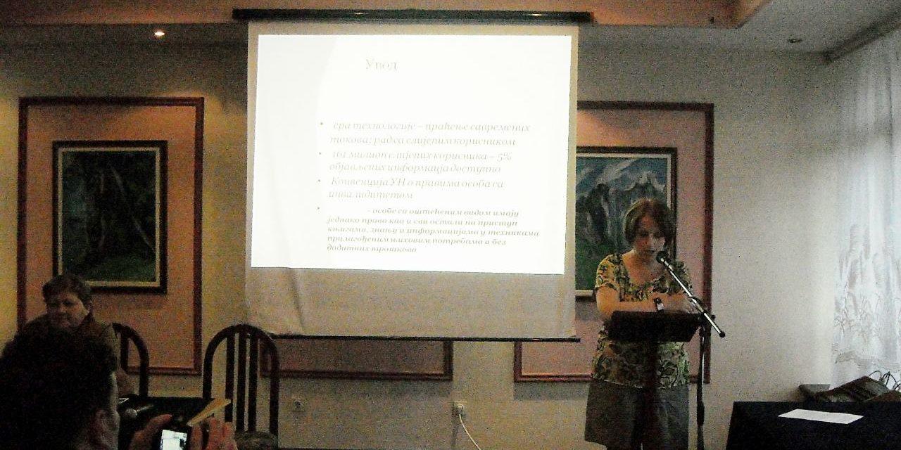"""U Trebinju održan stručni skup bibliotekara pod nazivom """"Stare navike – novi izazovi"""""""