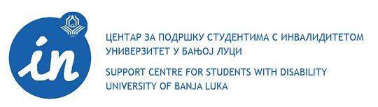 Одржан Дан отворених врата Центра за подршку студентима са инвалидитетом