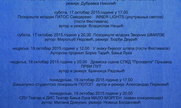 Хоризонти 7: Борка Тадић и Саша Ђукић на фестивалу у Модричи