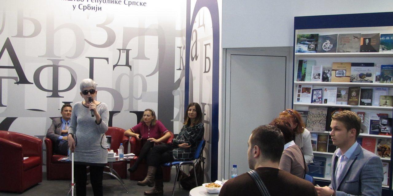 Specijalna biblioteka na  60. međunarodnom beogradskom sajmu knjige