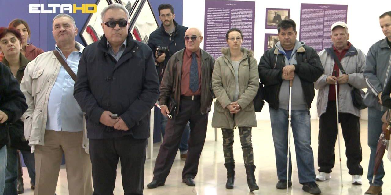 """U Muzeju Republike Srpske održana izložba i predavanje """"Doba viteštva"""""""