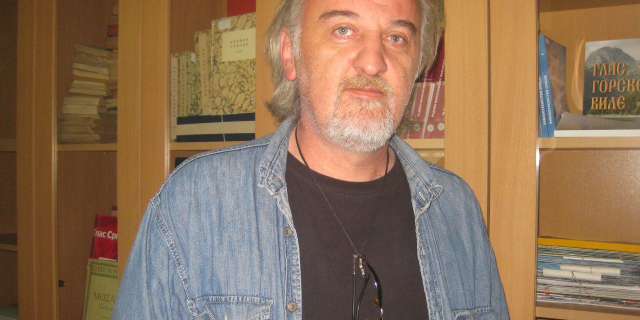 Gost književnik Goran Vračar pročitaće zbirku pjesama Dejana Gutalja
