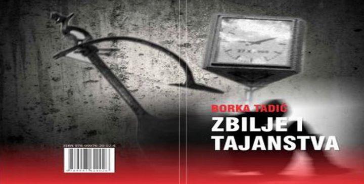 """Poziv na promociju knjige """"Zbilje i tajanstva"""" Borke Tadić – početak projekta """"Horizonti"""""""