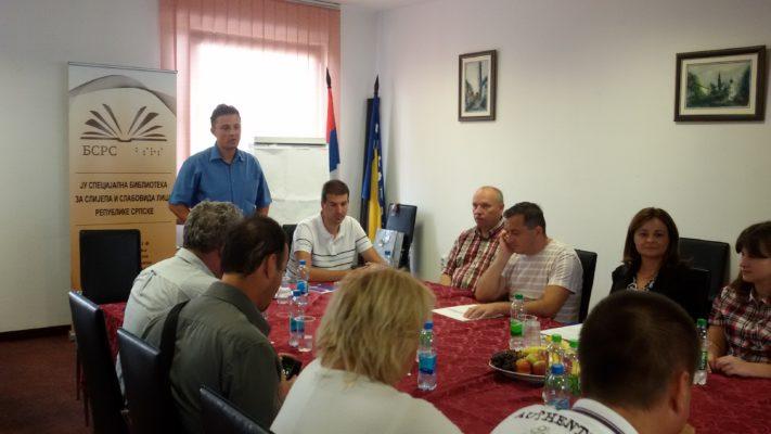 """U Specijalnoj biblioteci održana međunarodna konferencija """"Izdavaštvo na brajevom pismu na Balkanu, stanje i perspektive"""""""