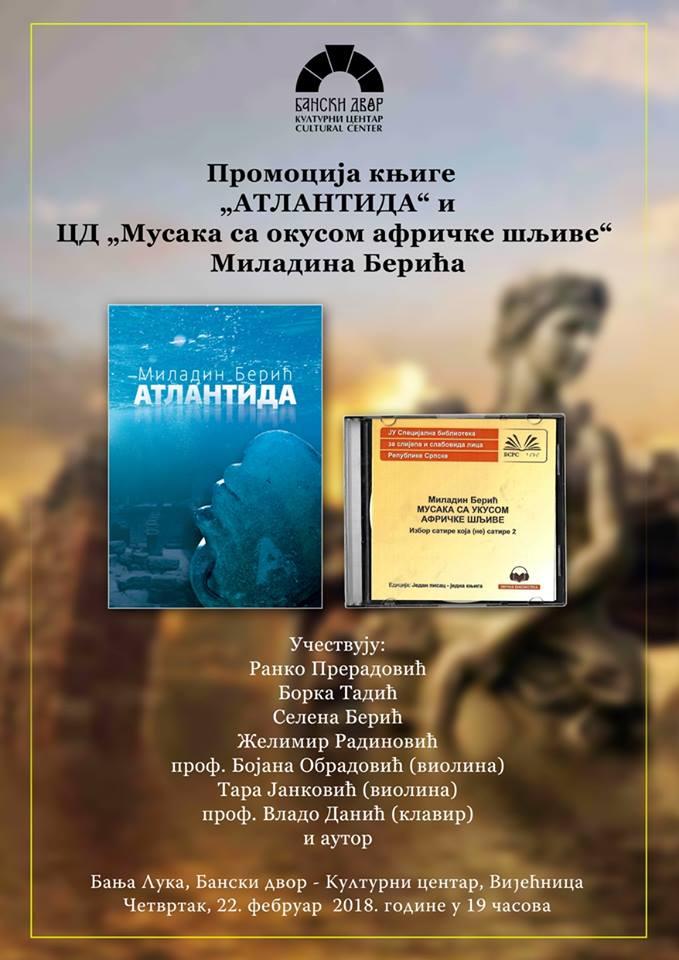 Promocija knjiga Miladina Berića u Banskom dvoru – poziv