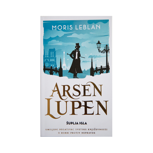Moris Leblan: Arsen Lupen – Šuplja igla