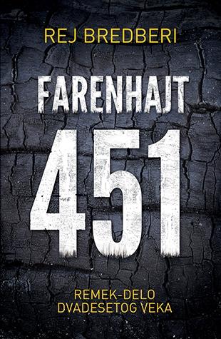 Rej Bredberi: Farenhajt 451