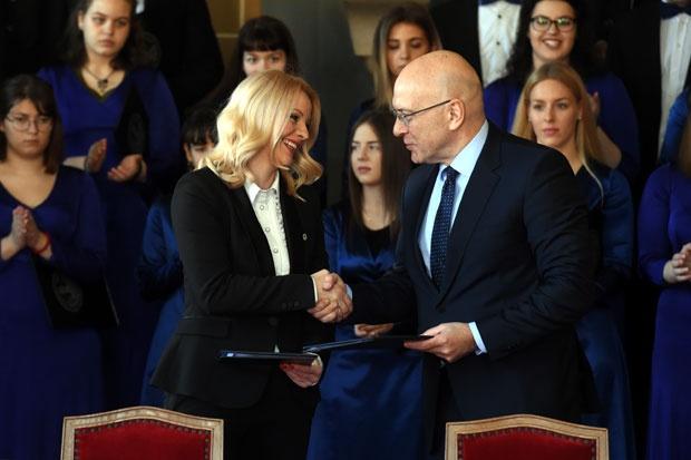 Rukovodilac Biblioteke među zvanicama na potpisivanju Povelje o srpskom kulturnom prostoru