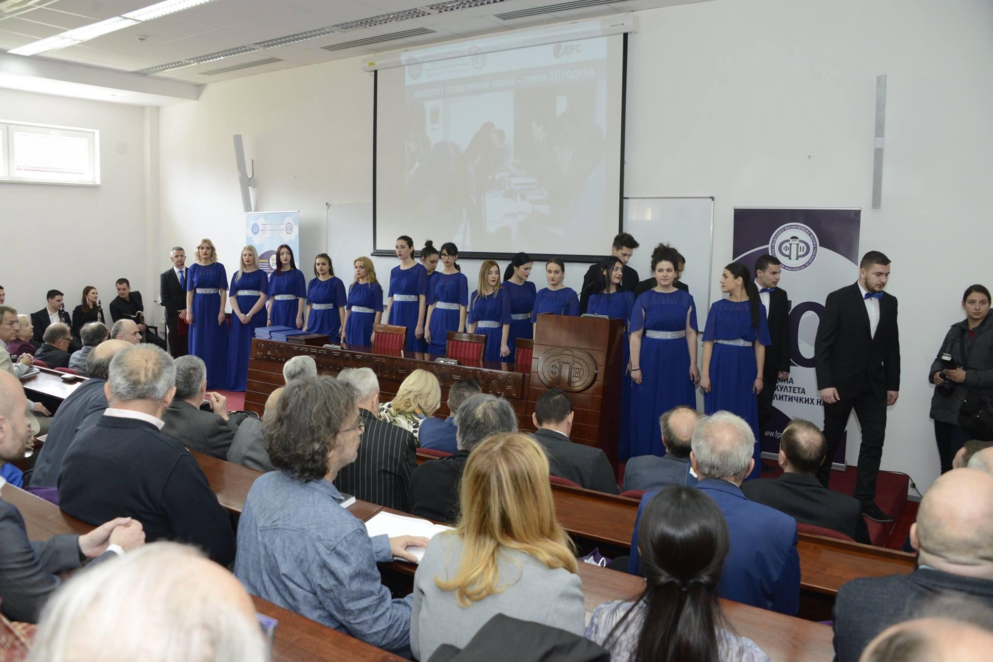 Direktor Biblioteke prisustvovao svečanoj akademiji Fakulteta političkih nauka