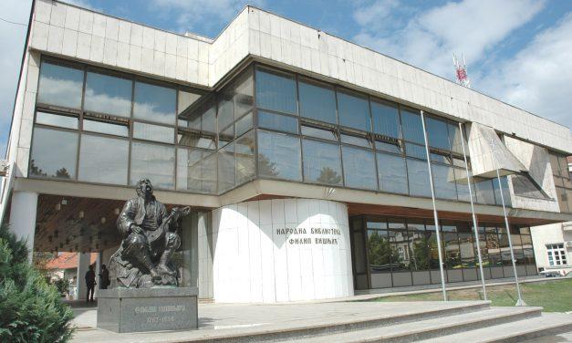"""Specijalna biblioteka na """"Višnjićevim danima"""" u Bijeljini"""