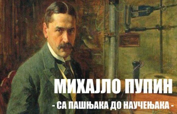 Mihajlo Pupin: Sa pašnjaka do naučenjaka