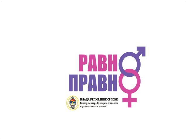 Predstavnica Biblioteke učestvovala na seminaru Gender centra RS o ravnopravnosti polova u kulturi i umjetnosti