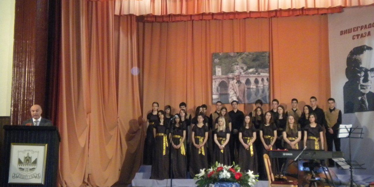 """Održana """"Višegradska staza"""" 2013."""