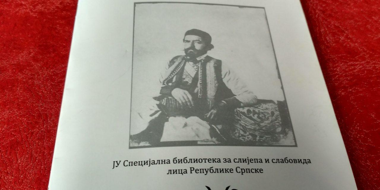 """Iz štampe izašla brošura """"Dva vijeka od rođenja Njegoša"""""""