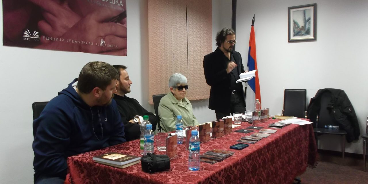 "Promovisana ""Muzička viljuška"" Mirka Vukovića"