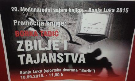 Specijalna biblioteka na Sajmu knjige u Banjaluci