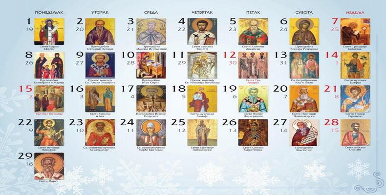 Crkveni pravoslavni kalendar za prestupnu 2016. godinu