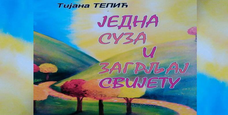 """Promocija zbirke """"Jedna suza i zagrljaj svijetu"""" Tijane Tepić – Saradnja sa Studijom Jazavac"""