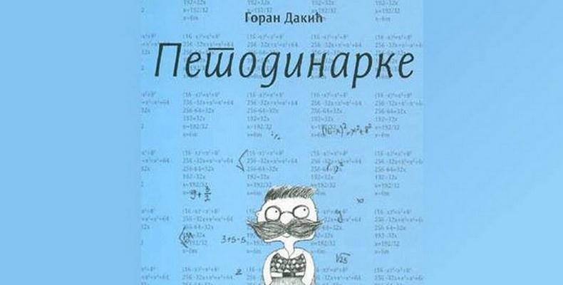 Goran Dakić: Petodinarke