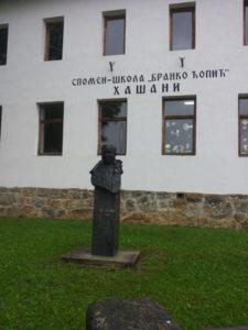 """Spomen skola """"Branko Copic"""""""