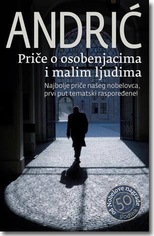 Ivo Andrić: Priče o osobenjacima i malim ljudima