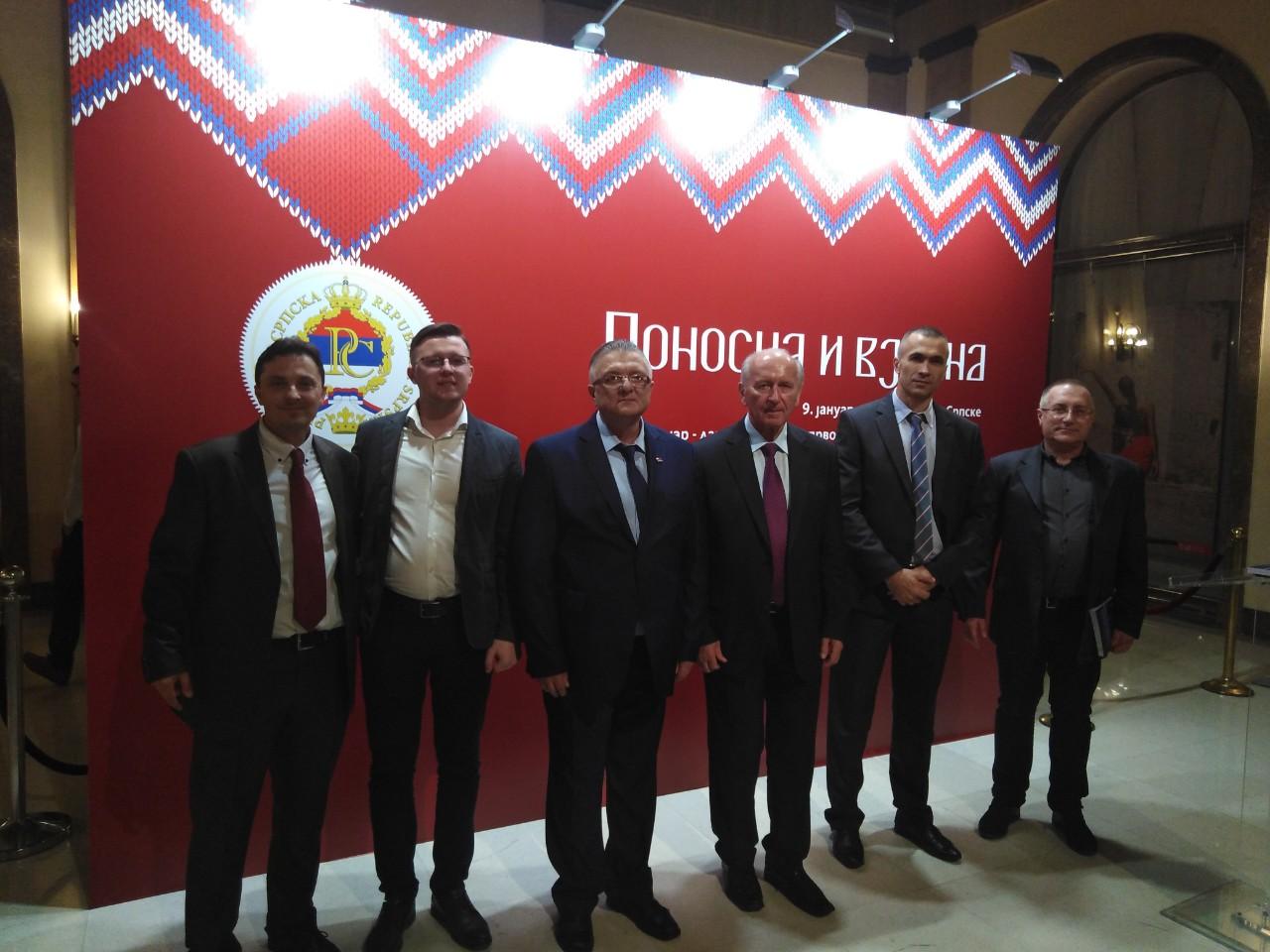 Direktor Biblioteke na svečanom prijemu povodom Dana Republike Srpske