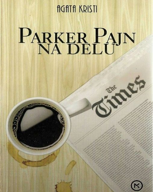 Agata Kristi: Parker Pajn na delu