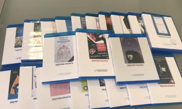 Dvadeset novih zvučnih naslova na poklon od Matične biblioteke Istočno Sarajevo