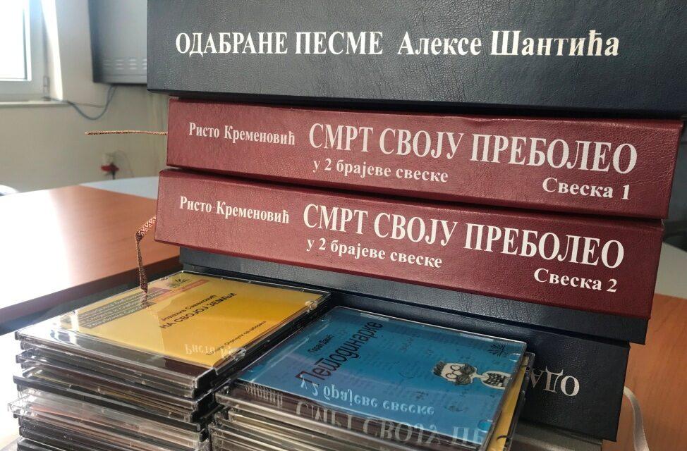 Specijalna biblioteka poklanja knjige za slijepe i slabovide bibliotekama u Kikindi i Šidu