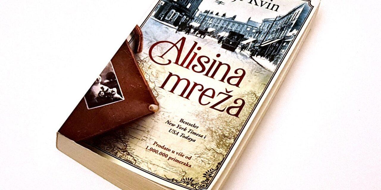 Kejt Kvin: Alisina mreža